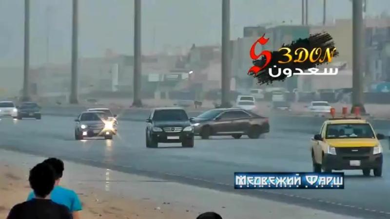 Аллах Наказал Арабов На Машинах Уже Жиру Бесятся 480p mp4