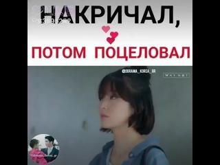 Между дружбой и любовью 3 (поцелуй)