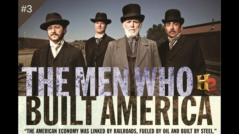 Люди построившие Америку Серия 3 Начало соперничества Эндрю Карнеги