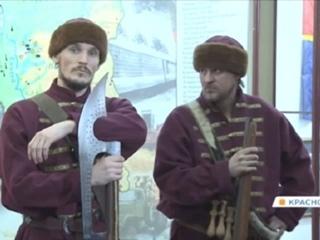 В краеведческом музее к 130-летнему юбилею открылись новые экспозиции