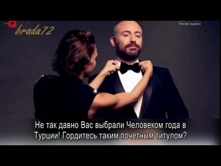 Халит и Бергюзар . Интервью с Катей Осадчей 2015 год (1)