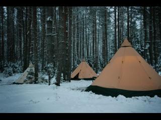 Зимний кемпинг Wild Souls Camp. Палатки Tentipi. Походные печи Gstove.