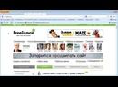 Создание Интернет-магазина с нуля. Как сделать дизайн для сайта. Михаил Русаков