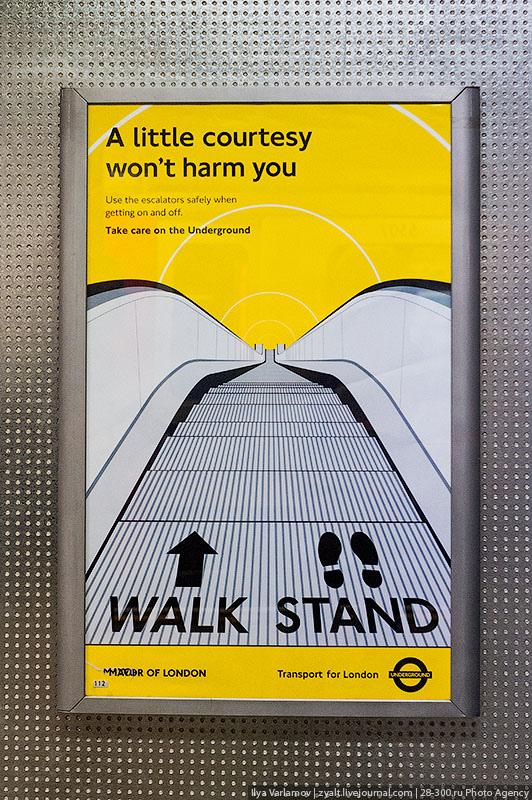 Как работает лондонское метро, изображение №16