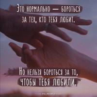 Екатерина Ноготкова