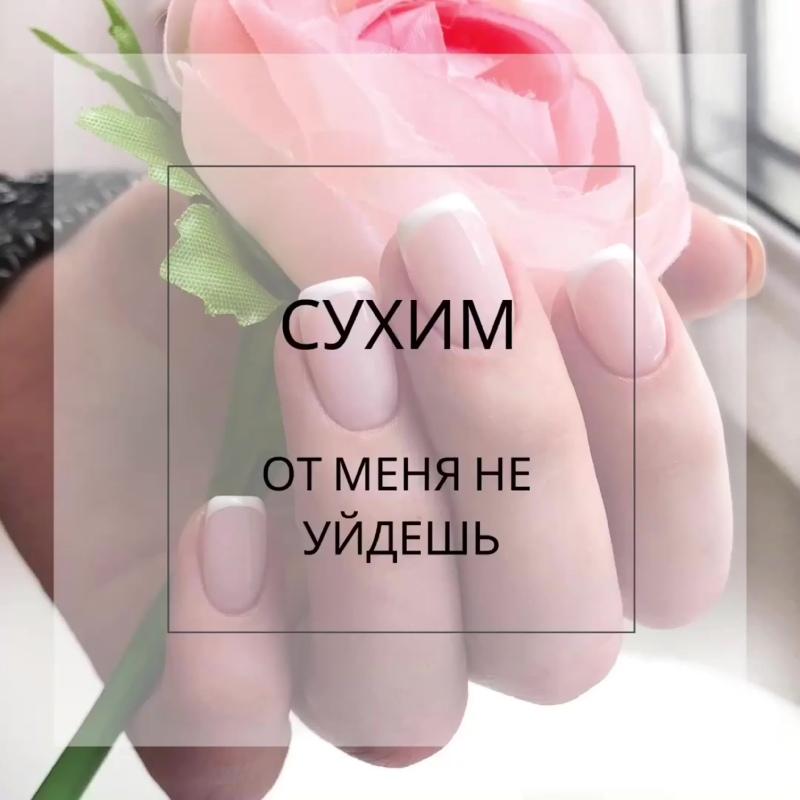 Видео от Наталии Спасибуховой