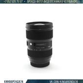 Sigma AF 18-35mm f/1.8 DC HSM Canon EF-S (кроп)