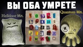 előadás parazitákról Ruslana Piskoppel