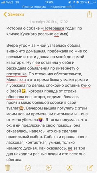 Влада Чупрова -  #8