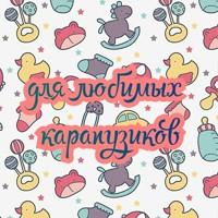 Личная фотография Алины Μолчановой