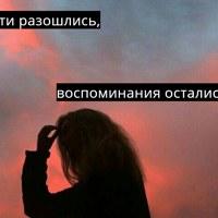АлинаСаматова