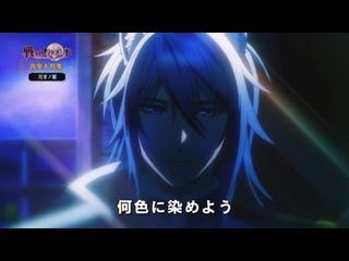 Sengoku Night Blood: Ongaku Dai Tokushuu (ep. 7.5) [RAW]