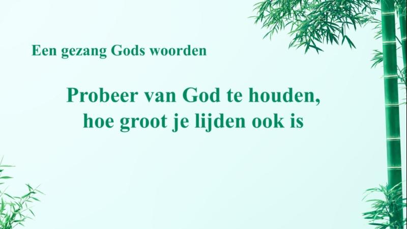 Dutch Christian Song 'Probeer van God te houden hoe groot je lijden ook is' Prachtige muziek