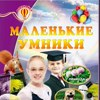 Ekaterina Pyatkova