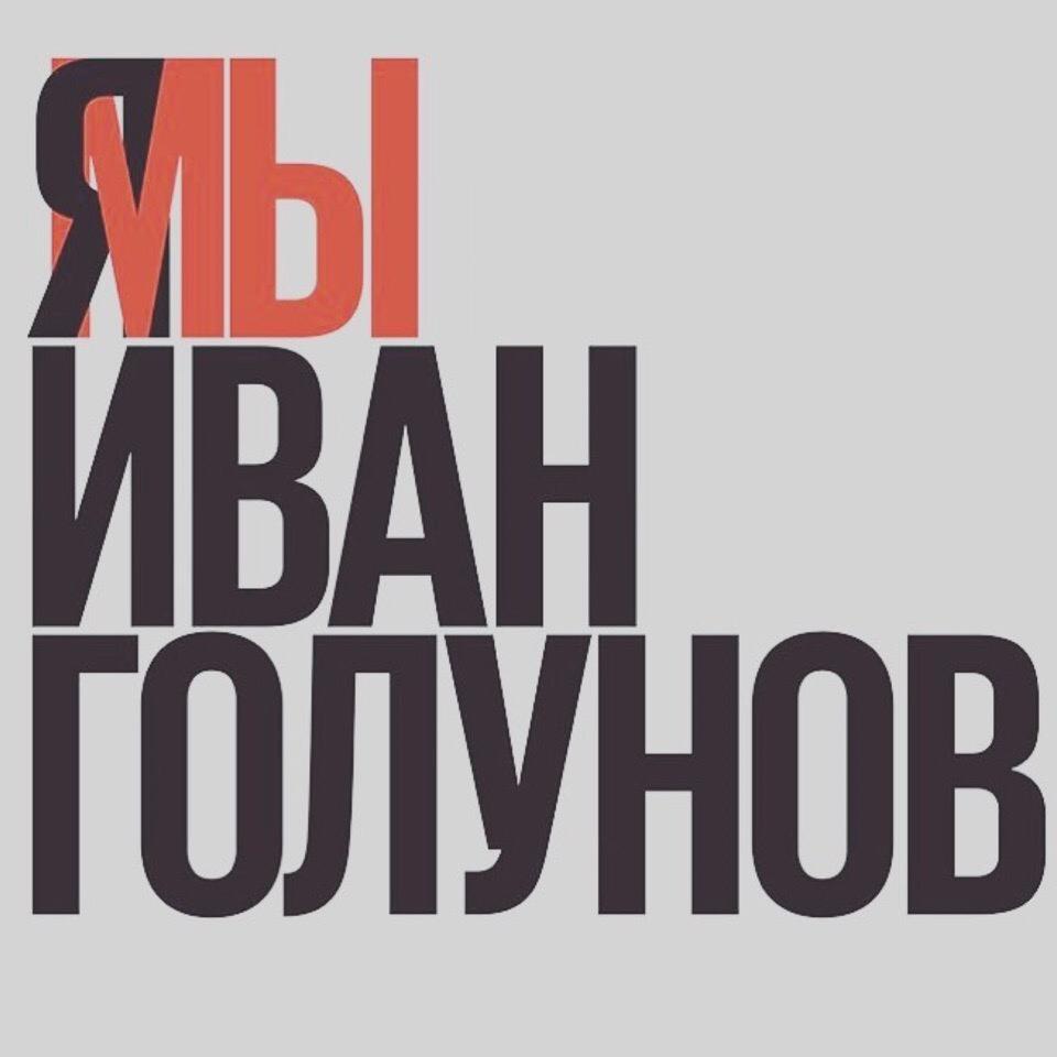 фото из альбома Тимура Кузьминых №4