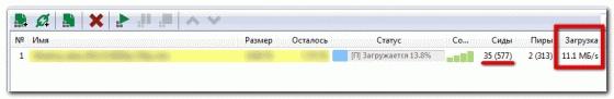 Как проверить скорость интернета…, изображение №1