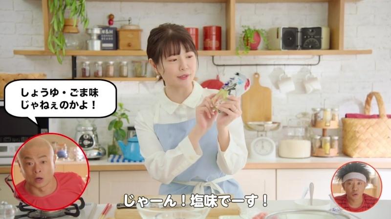 Taketatsu Ayana Abareru kun Sunshine Ikezaki SANYO FOODS