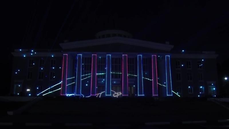 Лазерное шоу на Дворце культуры химиков