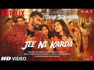 Jee Ni Karda (Video) Sardar Ka Grandson | Arjun Kapoor, Rakul Preet | Jass Manak, Manak-E, Nikhita G.