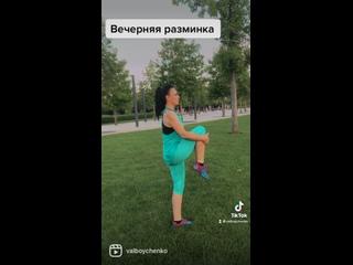 Видео от Валентины Бойченко