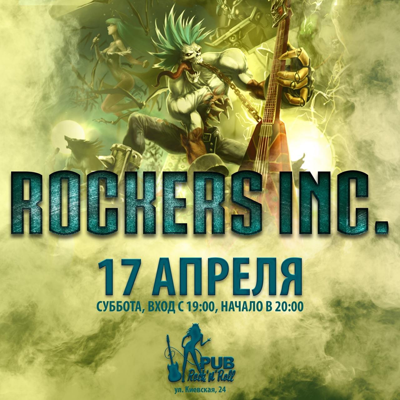 Афиша Иркутск Rockers Inc. 17/04/2021 RnR