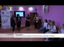 В Северной Осетии состоялось открытие проекта «Челлендж «ТРИ ШАГА»