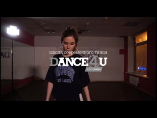 You should be sad - Halsey | Choreo by Liza Repina