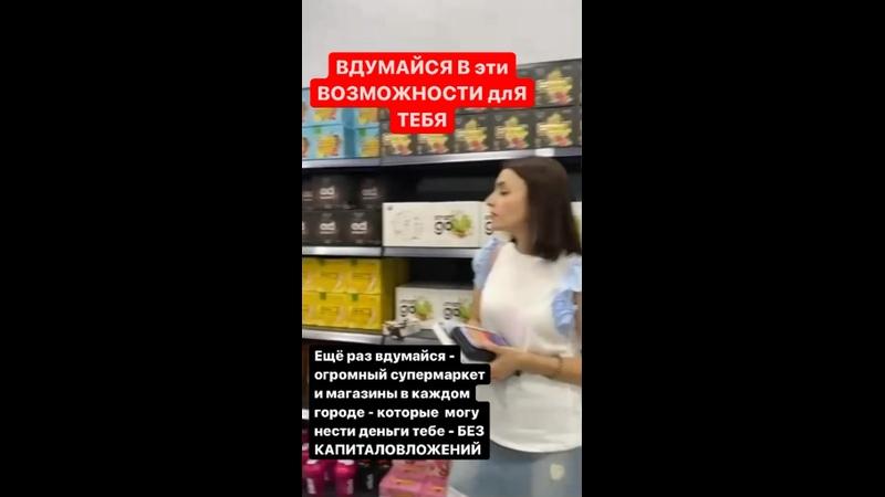 Видео от Андрея Огородникова