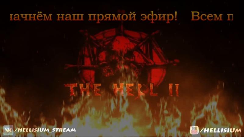 RUS Diablo The Hell 2 MOD Взгляд в прошлое