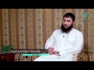 В чем мудрость многоженства _ Почему Аллах узаконил полигамию