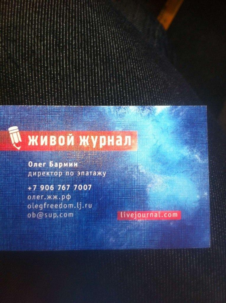 фото из альбома Евгении Братолюбовой №10