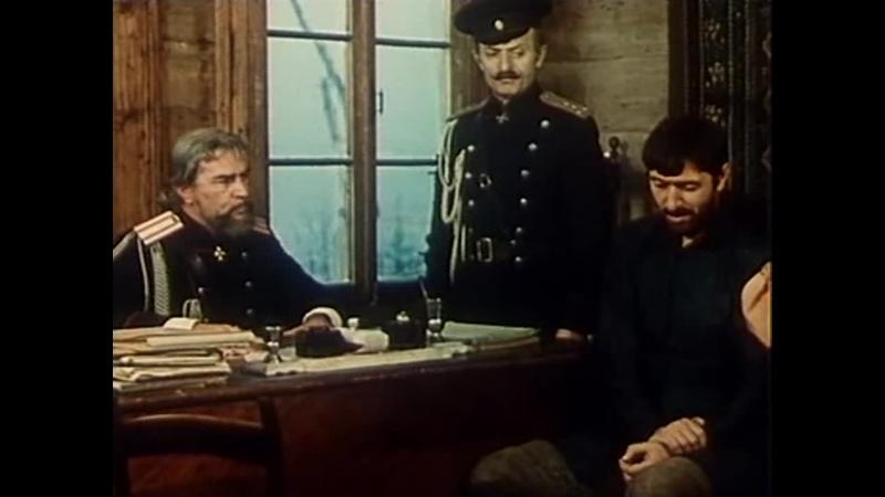 Берега 5 часть из 7 Дата Туташхиа Грузия Сакартвело фильм 1977 1978 г г