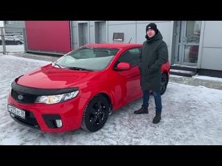 """Отзыв Алексея """"Kia Cerato"""" Автоподбор Иркутск"""