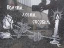 Фотоальбом Дани Шкадовского