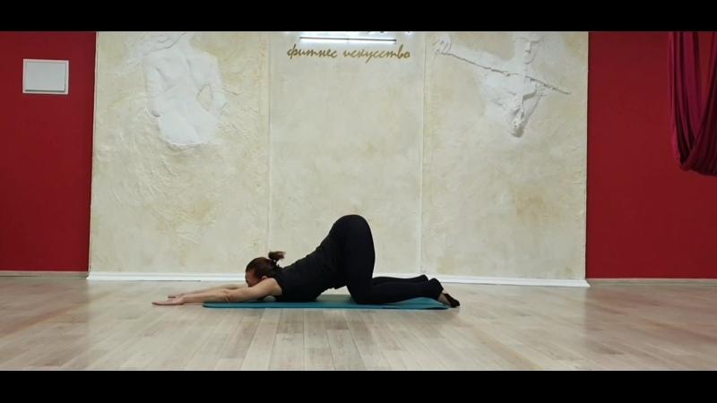 ЗеБест упражнения для спины