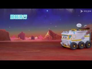 Auldey супер крылья сцена серии астро космическая разведка сцена мальчики и девочки игрушки подарок на день рождения