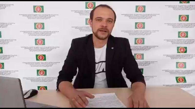 Видео от Мбук Мркдц Кузнецкого Районы