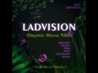 Видео от LADVISION