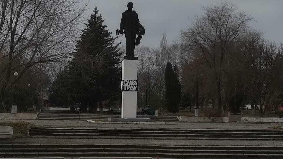 «Северная площадь» в Таганроге будет благоустроена в этом году