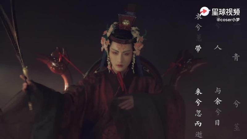 2020 12 31 楚巫悦神·新年祈福 Шаман царства Чу радует богов Новогоднее моление о счастье