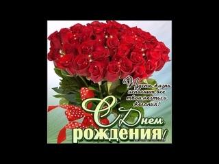 ЛЮБИМОЙ БАБУЛЕЧКЕ ОТ ВНУКОВ И ПРАВНУКА!!!!)))