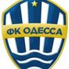 Официальная группа ФК «ОДЕССА»