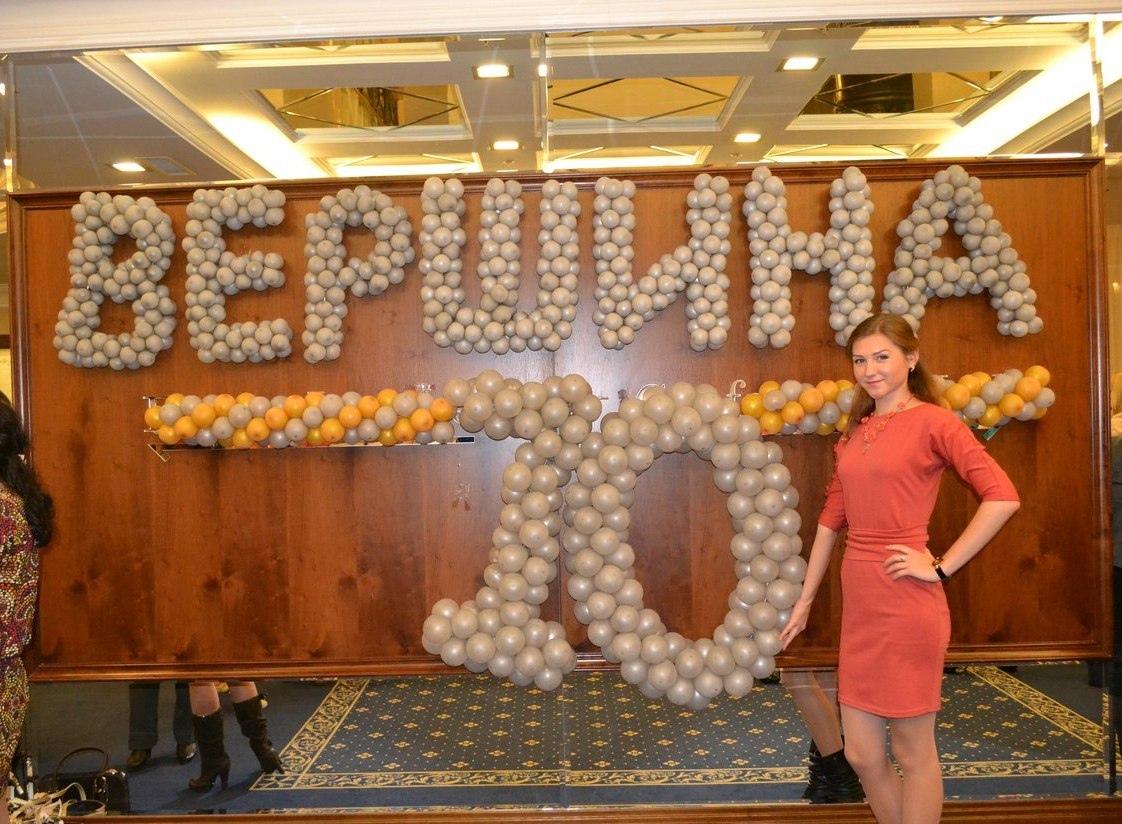 фото из альбома Alyona Voropaeva №4