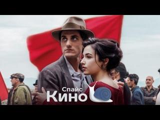 Мартин Иден (2019, Италия, Франция, Германия) драма, мелодрама; dub, sub; смотреть фильм/кино/трейлер онлайн КиноСпайс HD