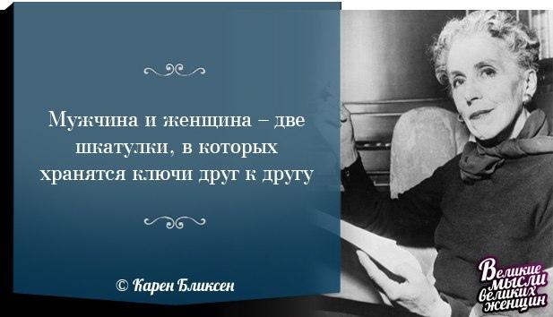 фото из альбома Евы Рамазановой №1