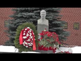 Возложение цветов к могиле Иосифа Сталина у Кремлевской стены к 68-летию со дня смерти генсека.