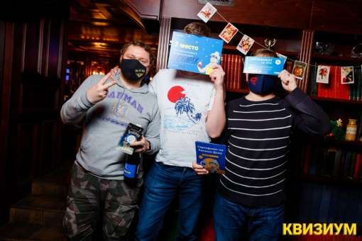 «10.01.21 (Lion's Head Pub)» фото номер 151
