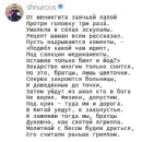 Сергей Салмин фото №6