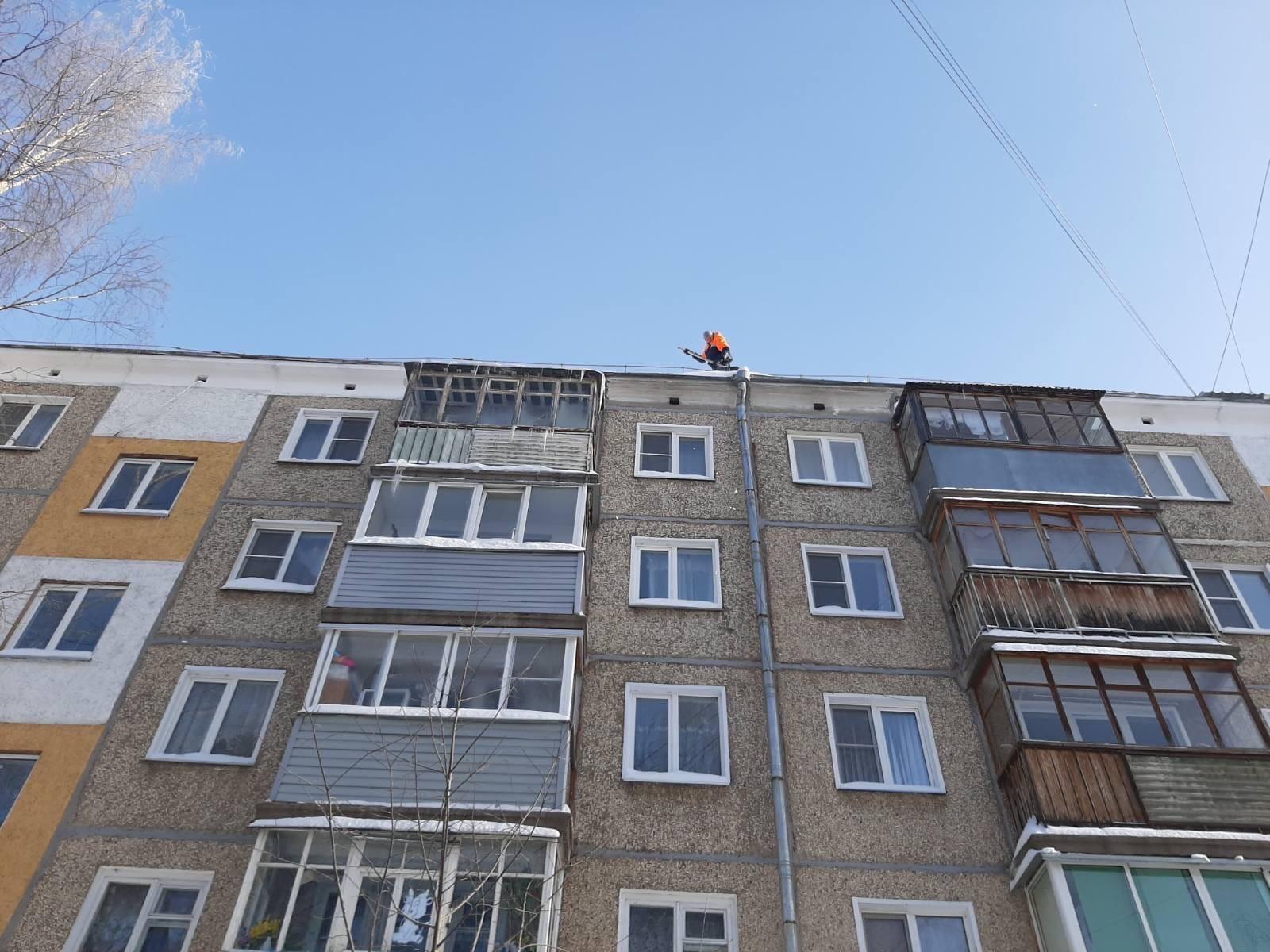 Улица Монтажников дом 30 .Чистка кровли и
