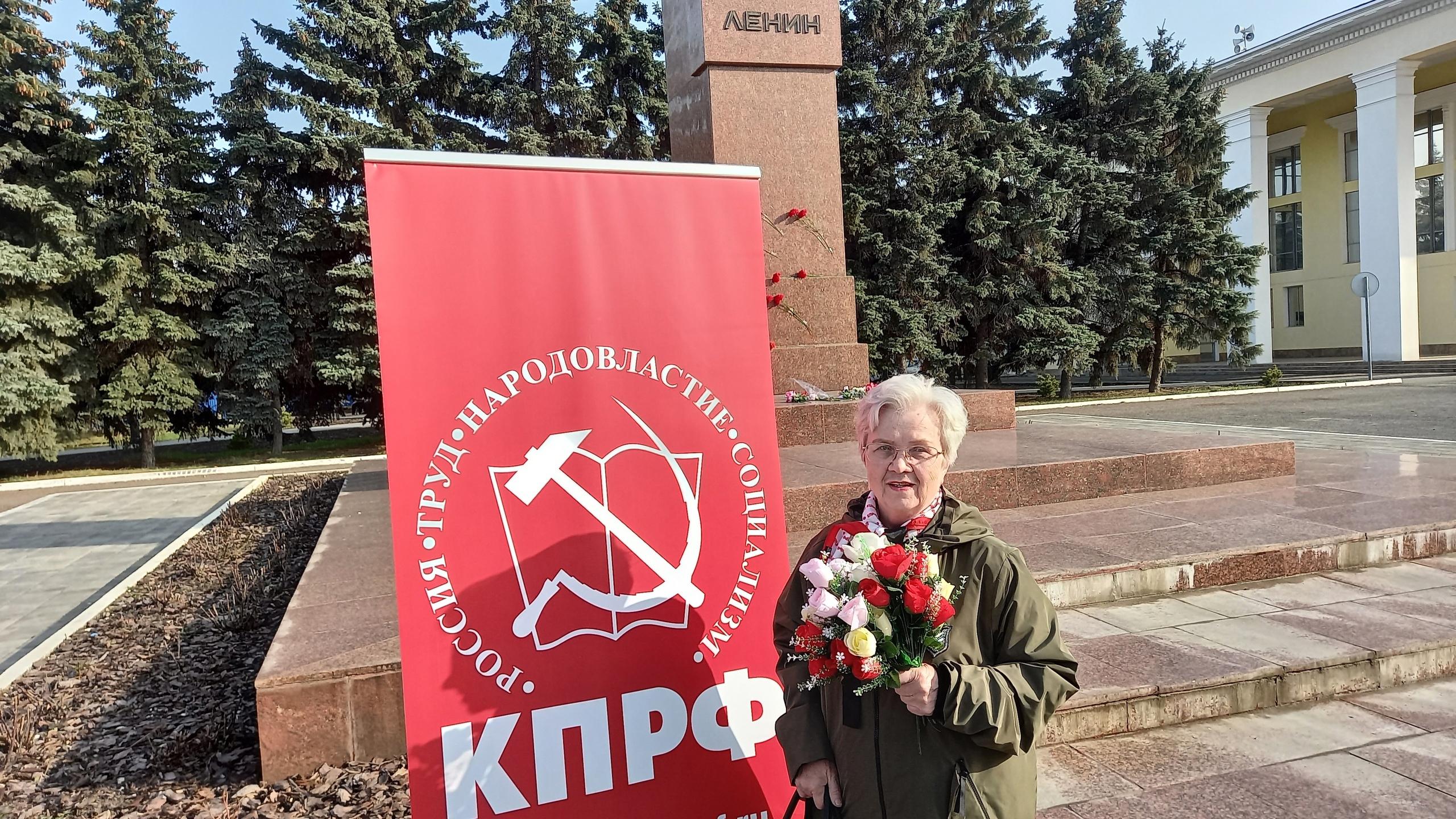 22 апреля 2021 День Рождения Ленина Сызрань